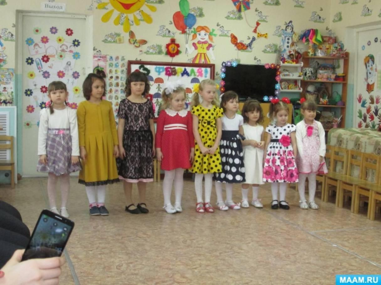 Чем развлечь детей на празднике день защиты детей