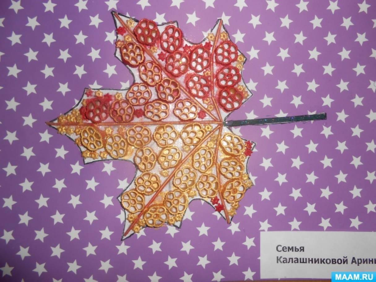 Фотоотчёт. Творческая выставка «Поделки из макарон»