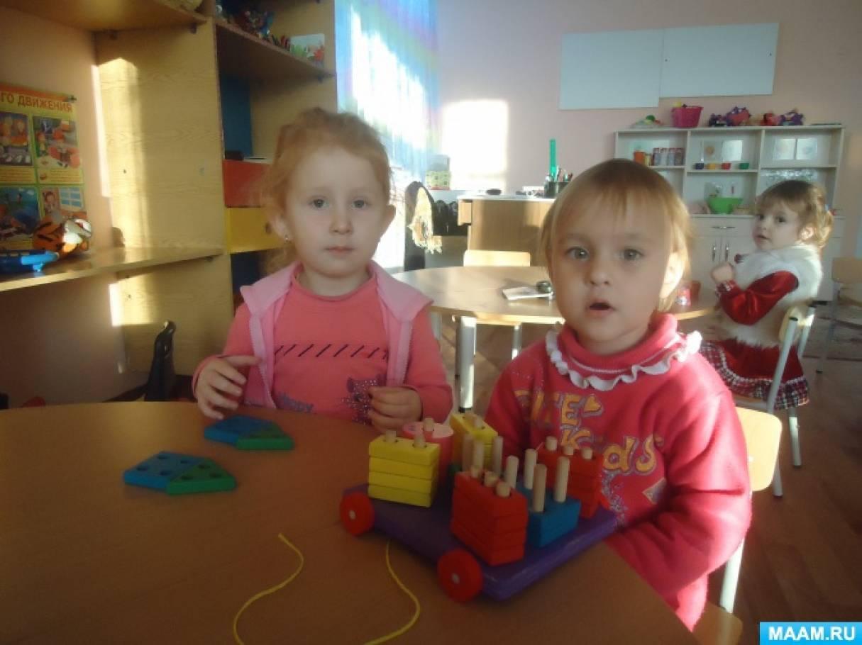 Фотоотчет «Игра — свободная самостоятельная деятельность детей»