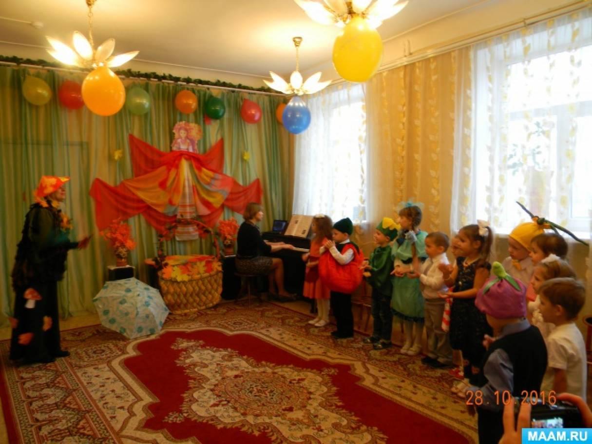 Фотоотчет о «Празднике Царицы Осени» в логопедической группе детского сада