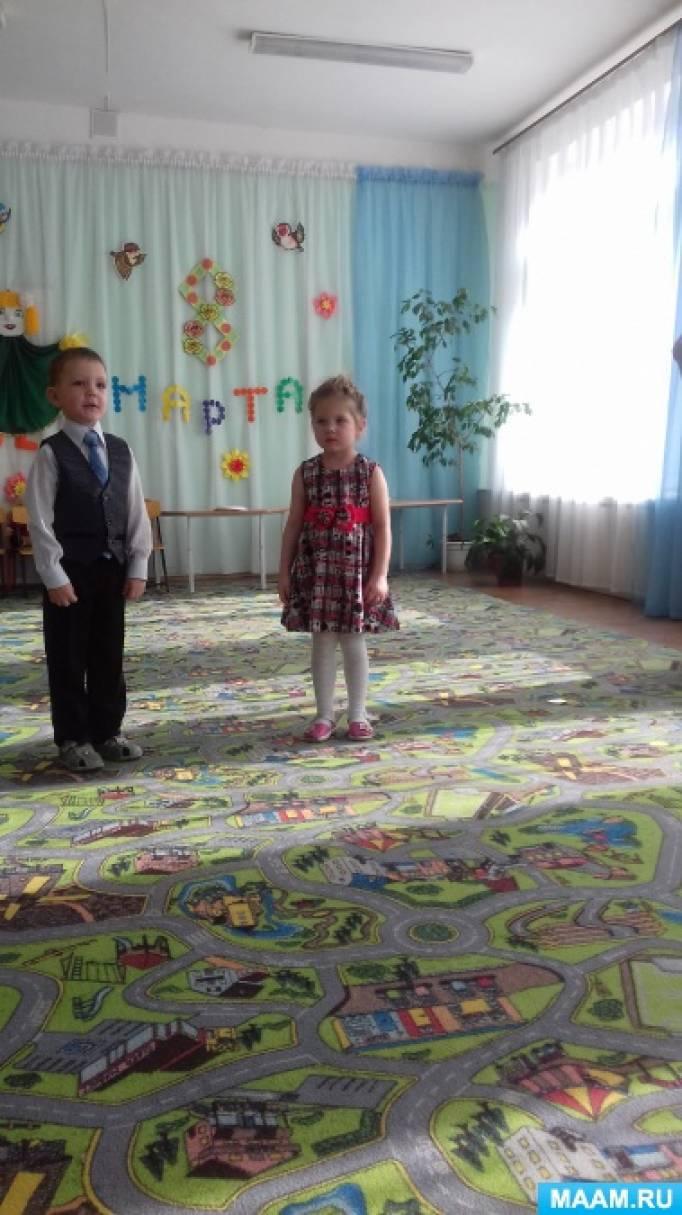 Сценарии праздника для детей младшей и средней группы