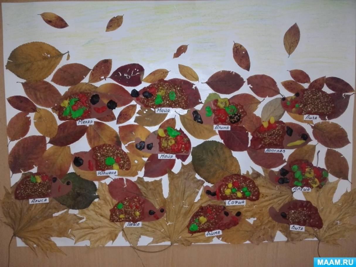 Фотоотчет о поделке из листьев «Ежики на осенней полянке»