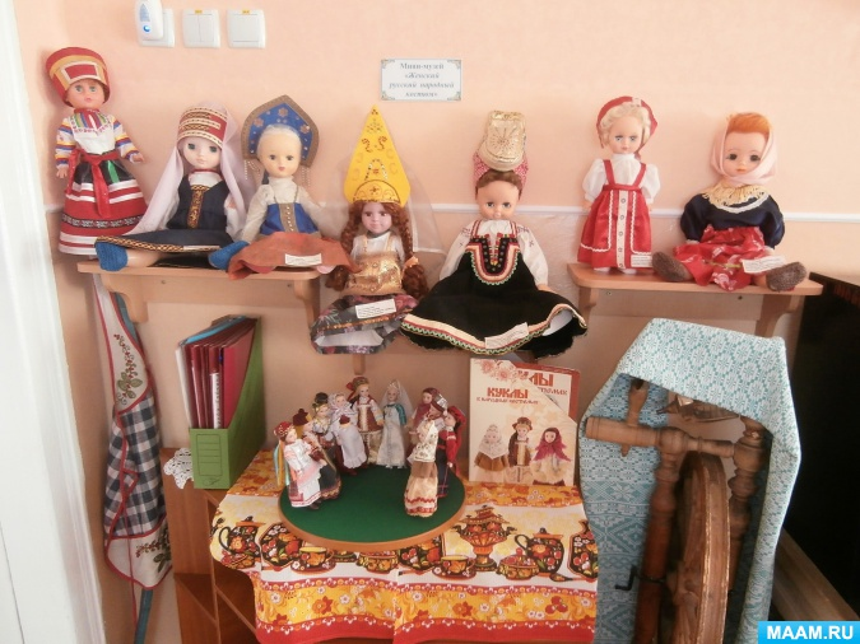 Мини-музей «Женский русский народный костюм»