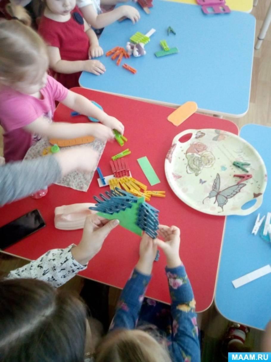 Открытое занятие-мастер-класс с родителями и детьми «Нетрадиционные игры с прищепками, пуговицами и крупами»