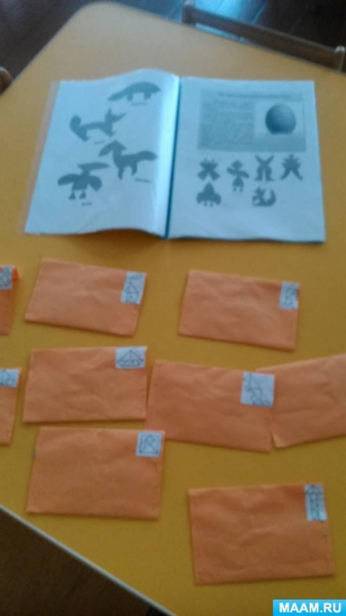 Развивающая игра в детском саду «Танграм»