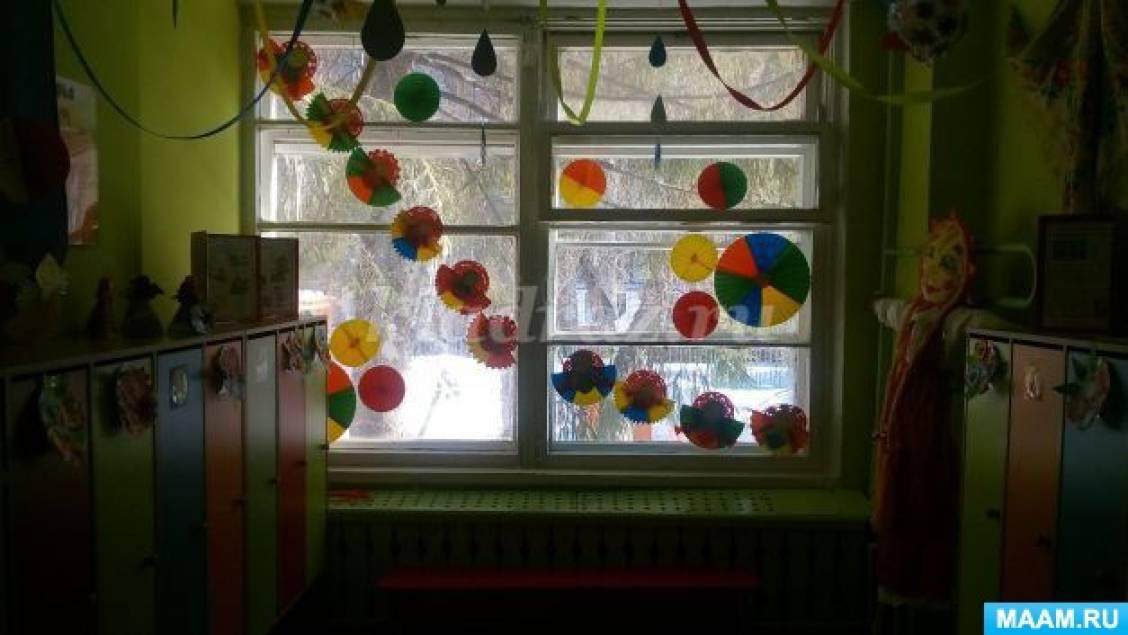 Оформление группового помещения в детском саду своими руками к весне