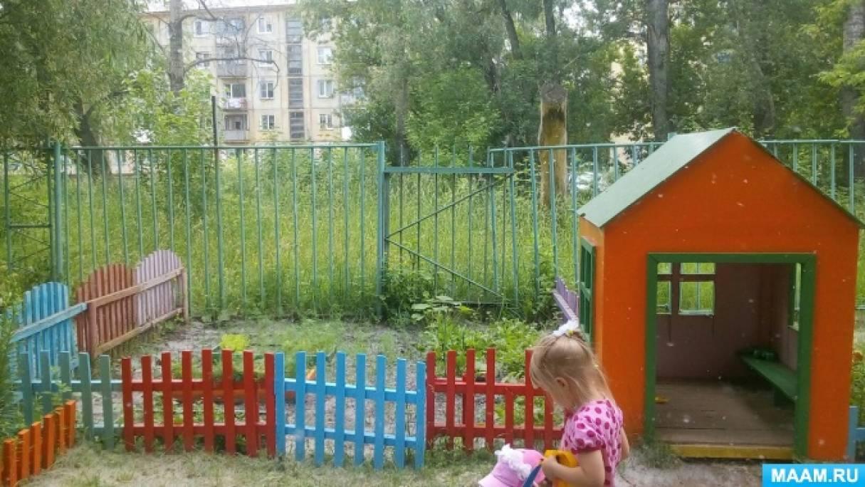 Фотоотчет «Во саду ли во огороде»