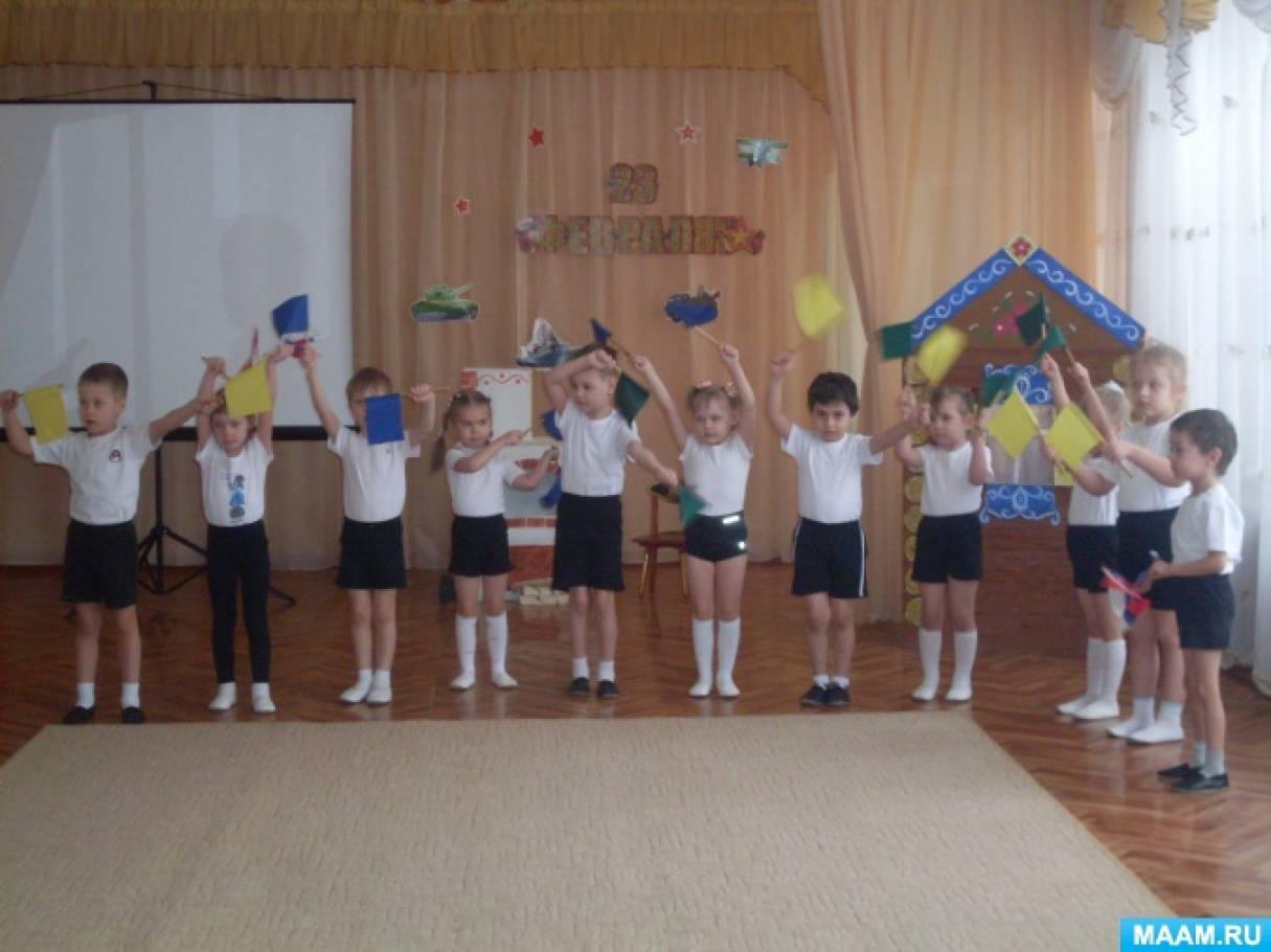 Фотоотчет спортивного развлечения для детей старшей группы «Каша из топора», посвященный празднику «День защитника Отечества»
