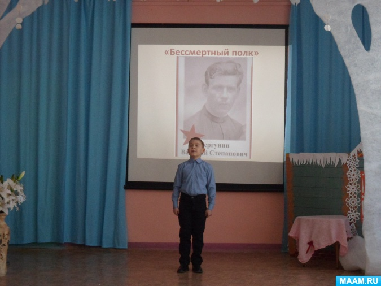 Конкурс для детей дошкольного возраста «Моя семья в истории страны»