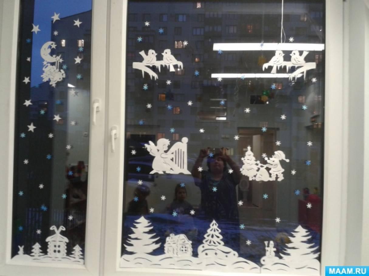 Оформление окон группы детского сада на Новый год