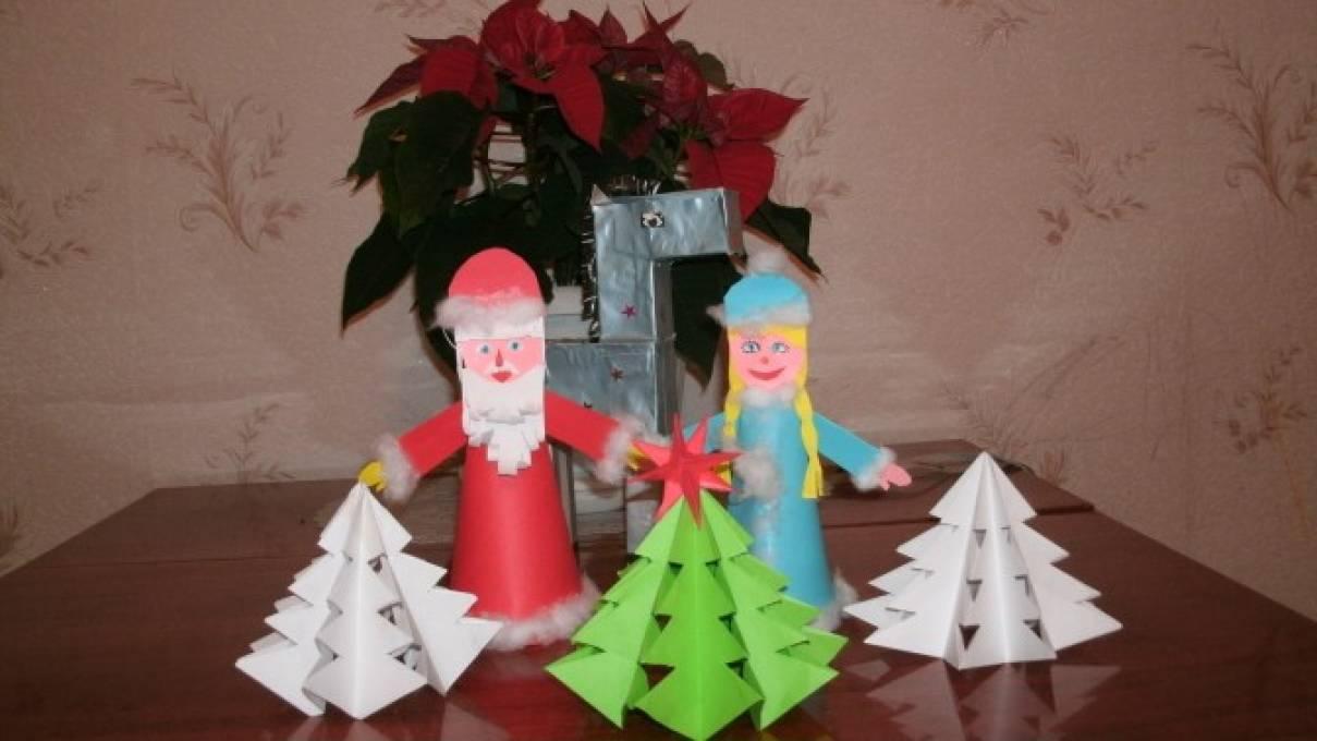 Дед Мороз и Снегурочка из цветной бумаги. Мастер-класс