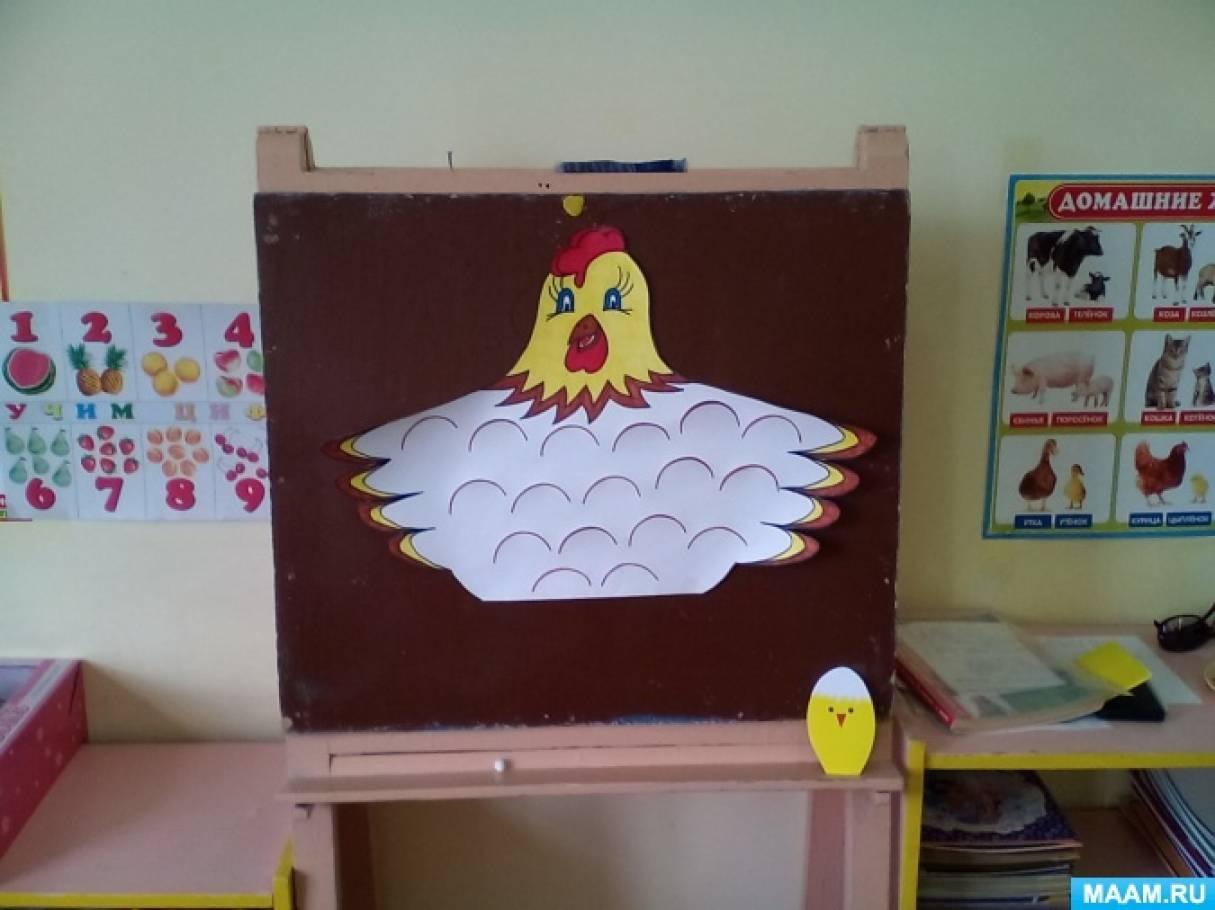 Коллективная работа «Курочка с цыплятками». Аппликация. Средняя группа