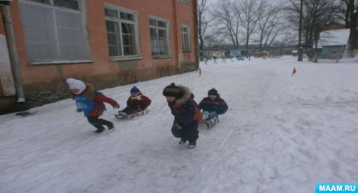 Зимние спортивные забавы