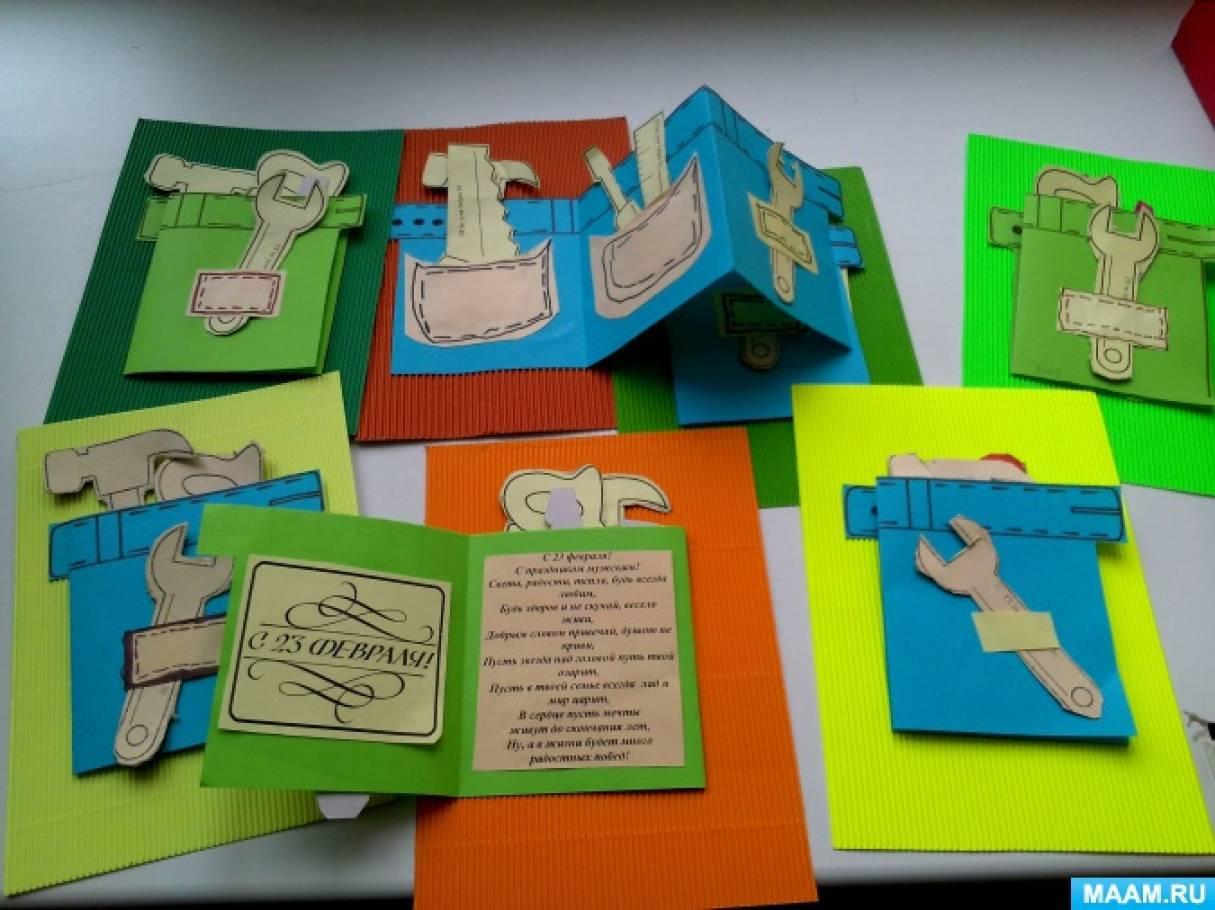 Дети делают открытку для папы, картинка прикольная