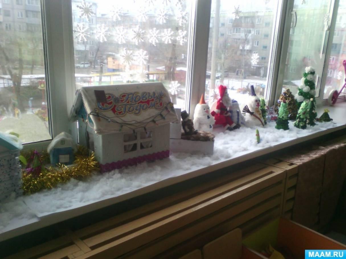Оформление окна «Зимняя сказка на подоконнике»