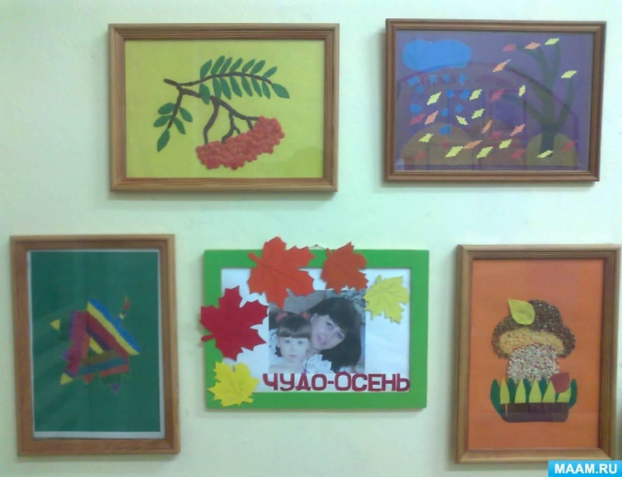 Фотоотчет «Индивидуальные выставки семейного творчества воспитанников старших групп как форма взаимосвязи педагогов с семьей»
