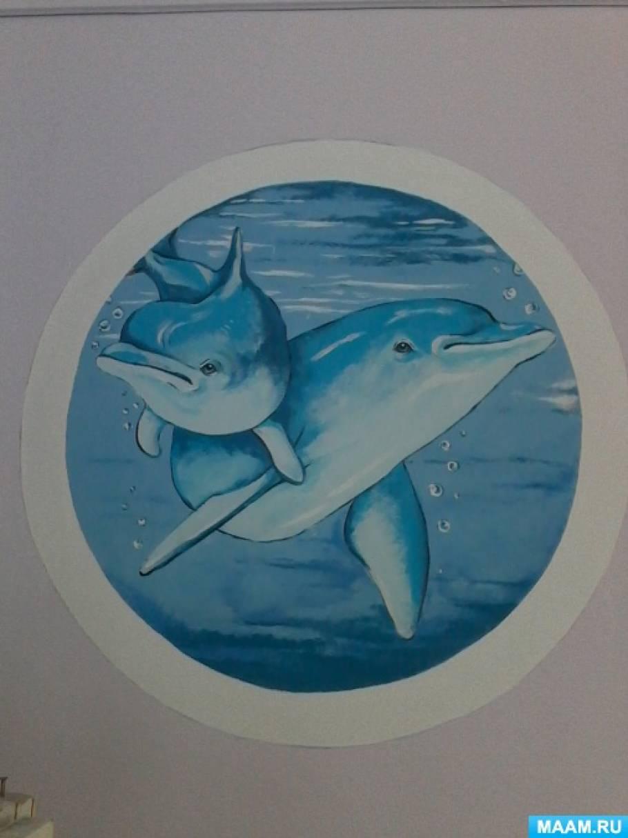 Роспись интерьера спальни «Дельфины»