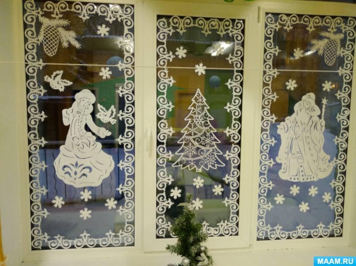 Оформление группы «Зимняя сказка на окне»