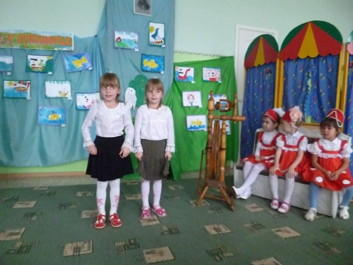 Конкурс чтецов по пушкину у дошкольников