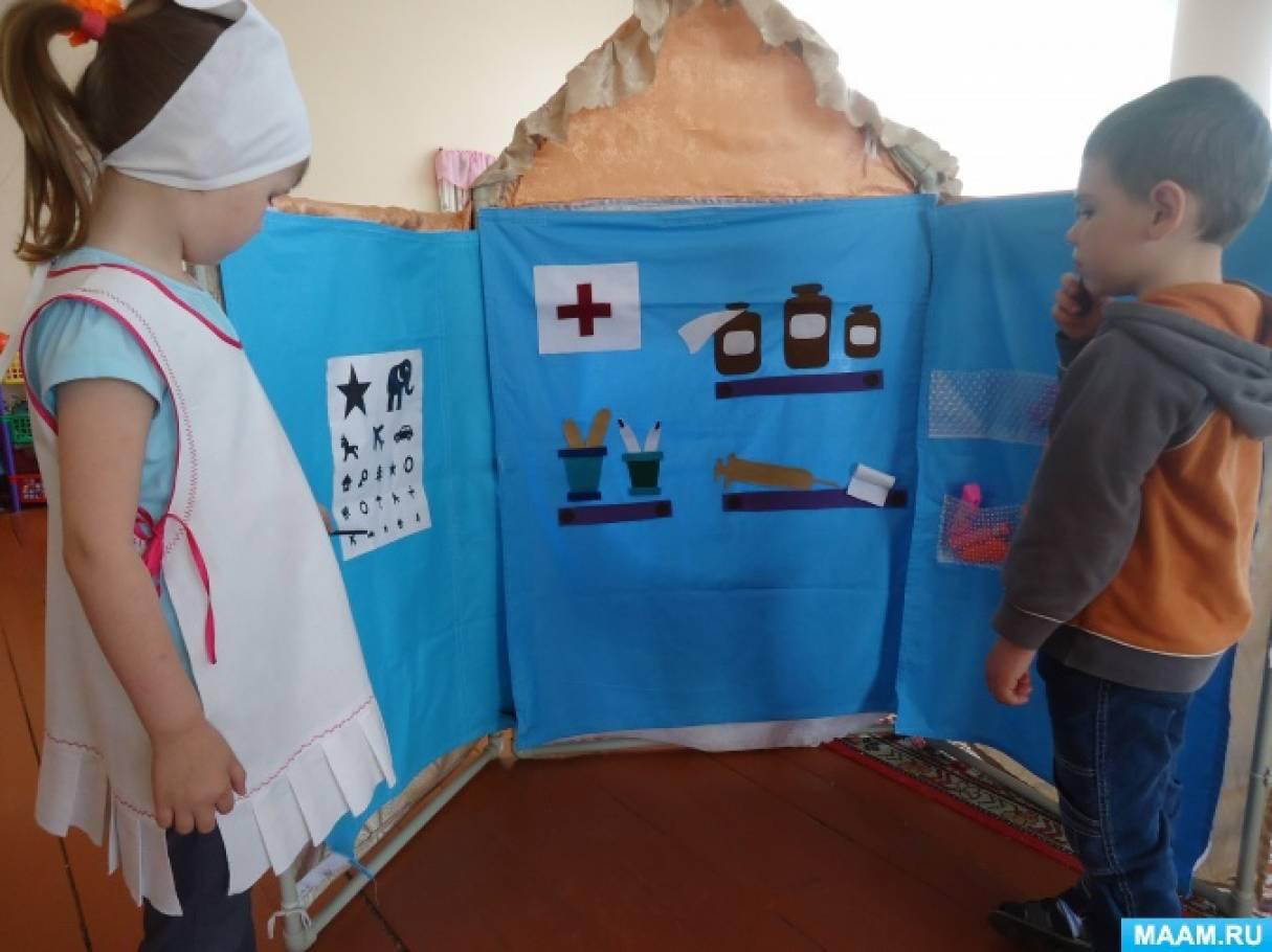 Многофункциональная ширма. Образовательная среда в детском саду