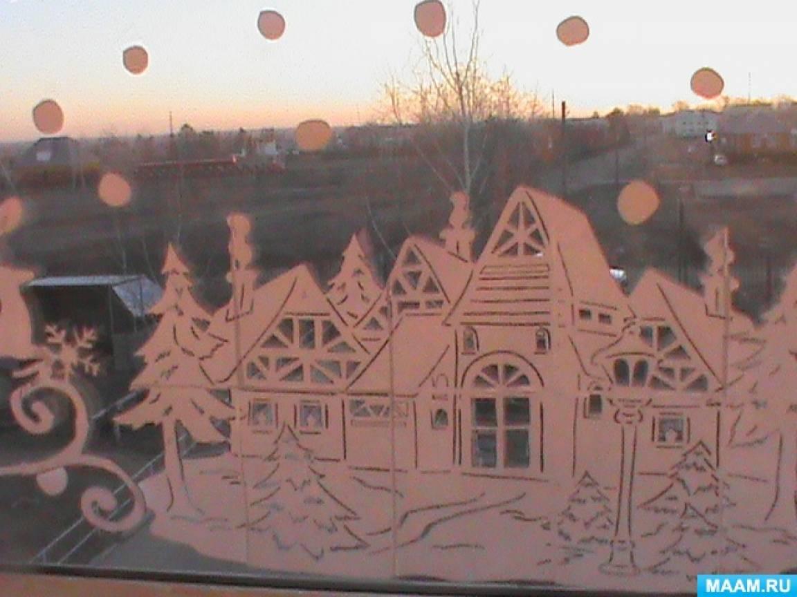 Новогоднее оформление окон «В гости к нам пришла Зима» в технике «вытынанка». Фотоотчет
