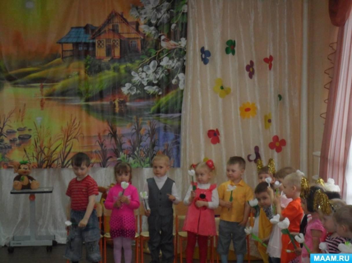 Картинки для детей на тему 8 марта