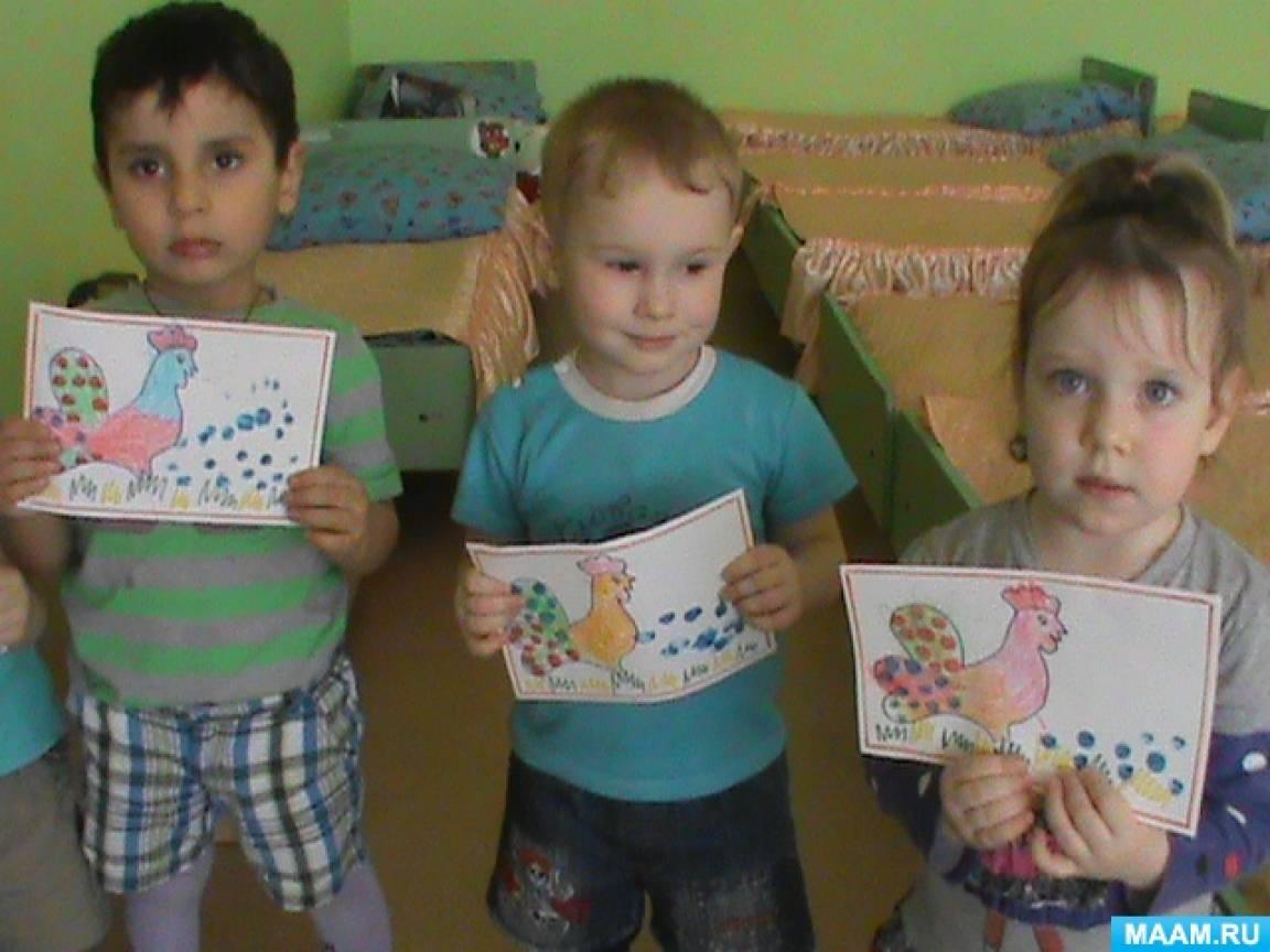 Нетрадиционная техника рисования пальчиками и ладошками 2 группы раннего развития на занятиях. (Фото отчет)