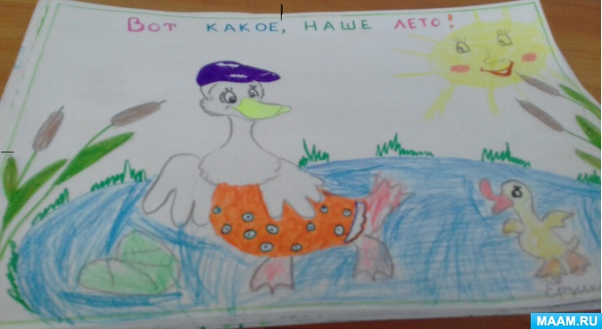 Фотоотчет выставки рисунков в средней группе «Вот какое, наше лето»