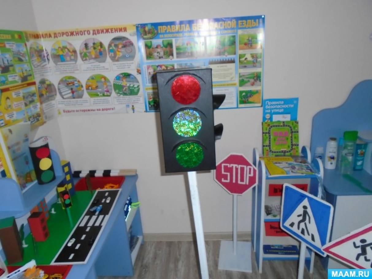 Пешеходный переход своими руками для детского сада 18