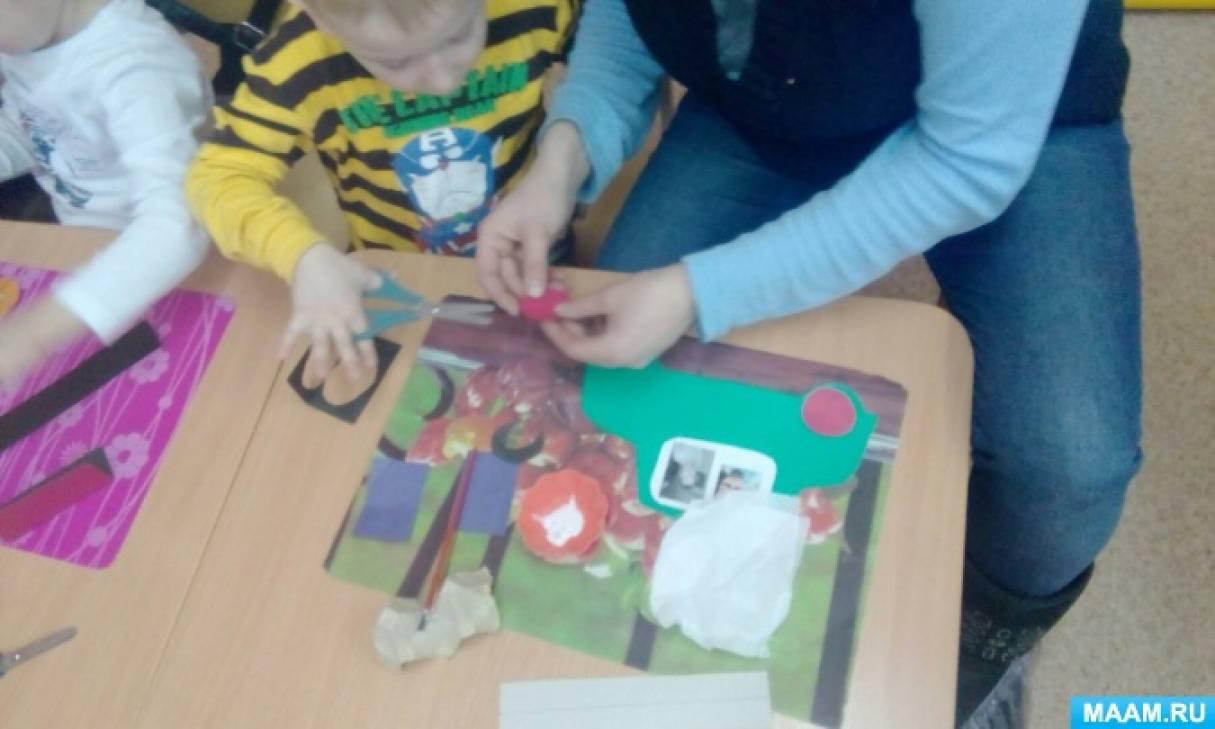 Родительское собрание «Мастер-класс по изготовлению открытки к 23 февраля»