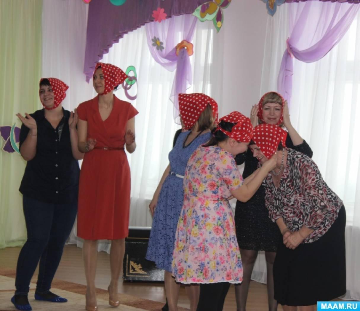 Сценки и конкурсы на юбилей бабушке от