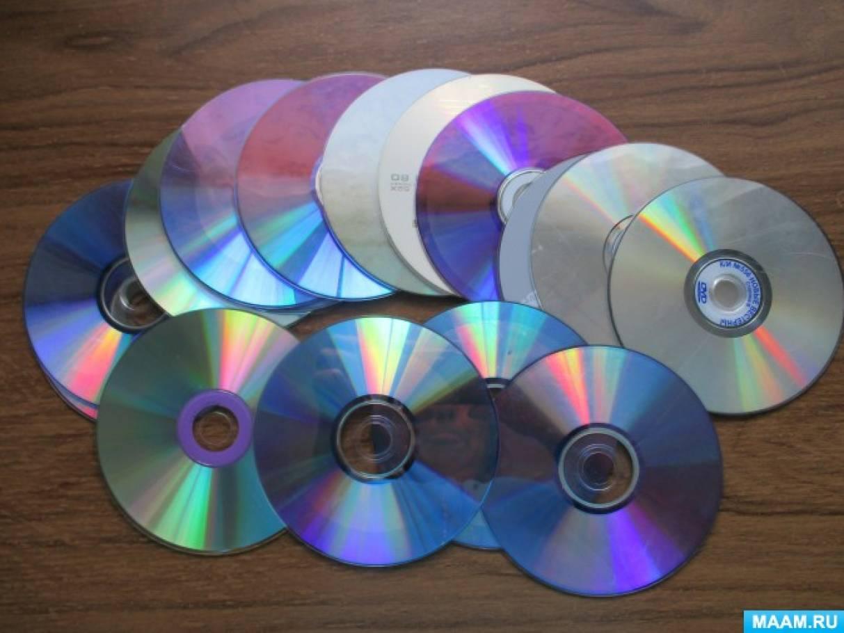 Своими руками из дисков машин