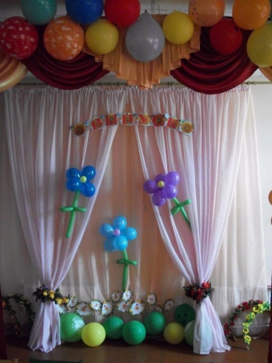 Фотоотчет о празднике «Прощаемся мы с детским садом!»