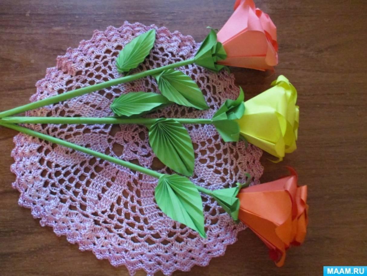 «Розы и шар-кусудаму техникой оригами». Мастер-класс.