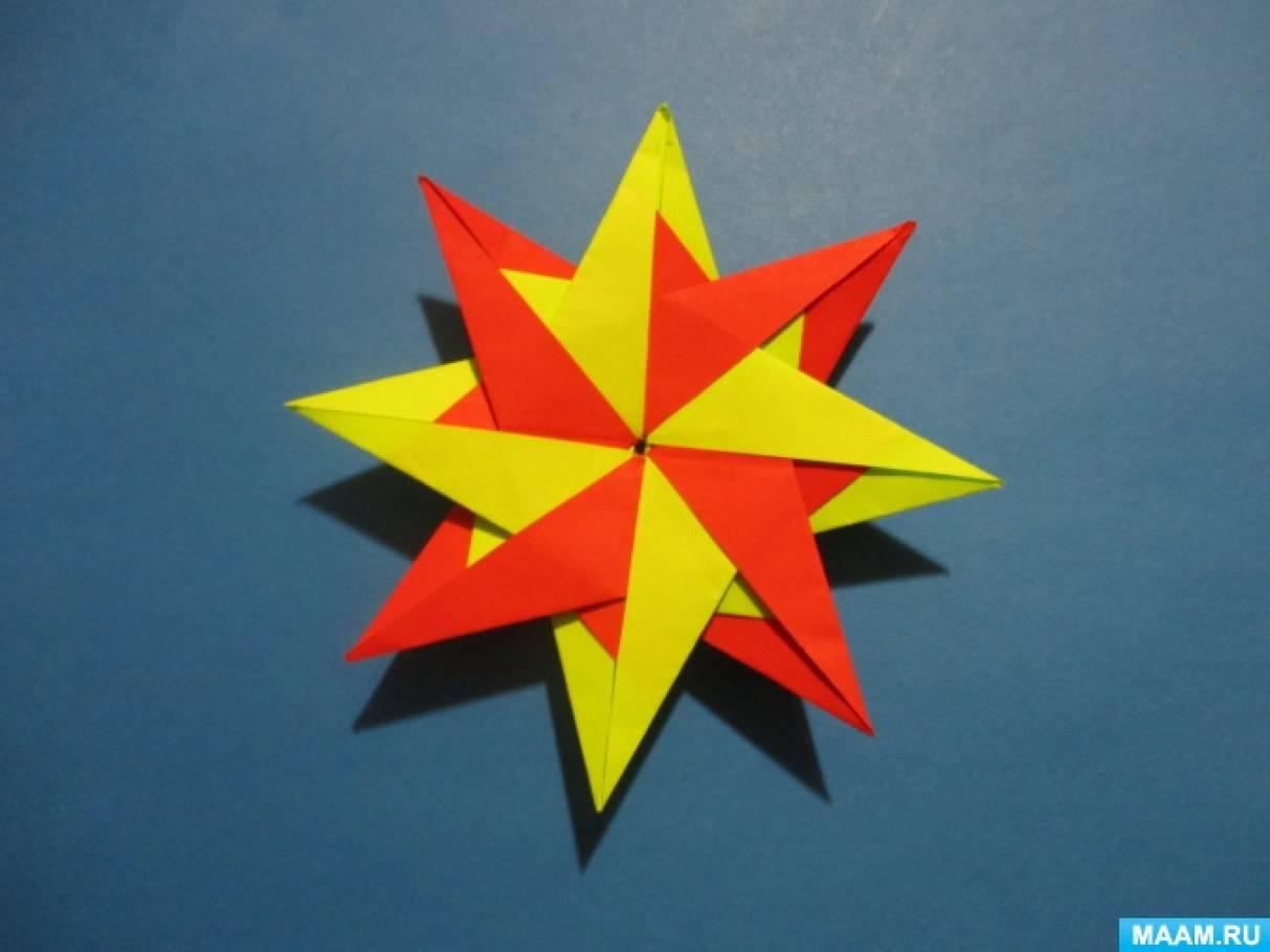 Новогодняя звездочка оригами как сделать, Новый год - 2019 изоражения
