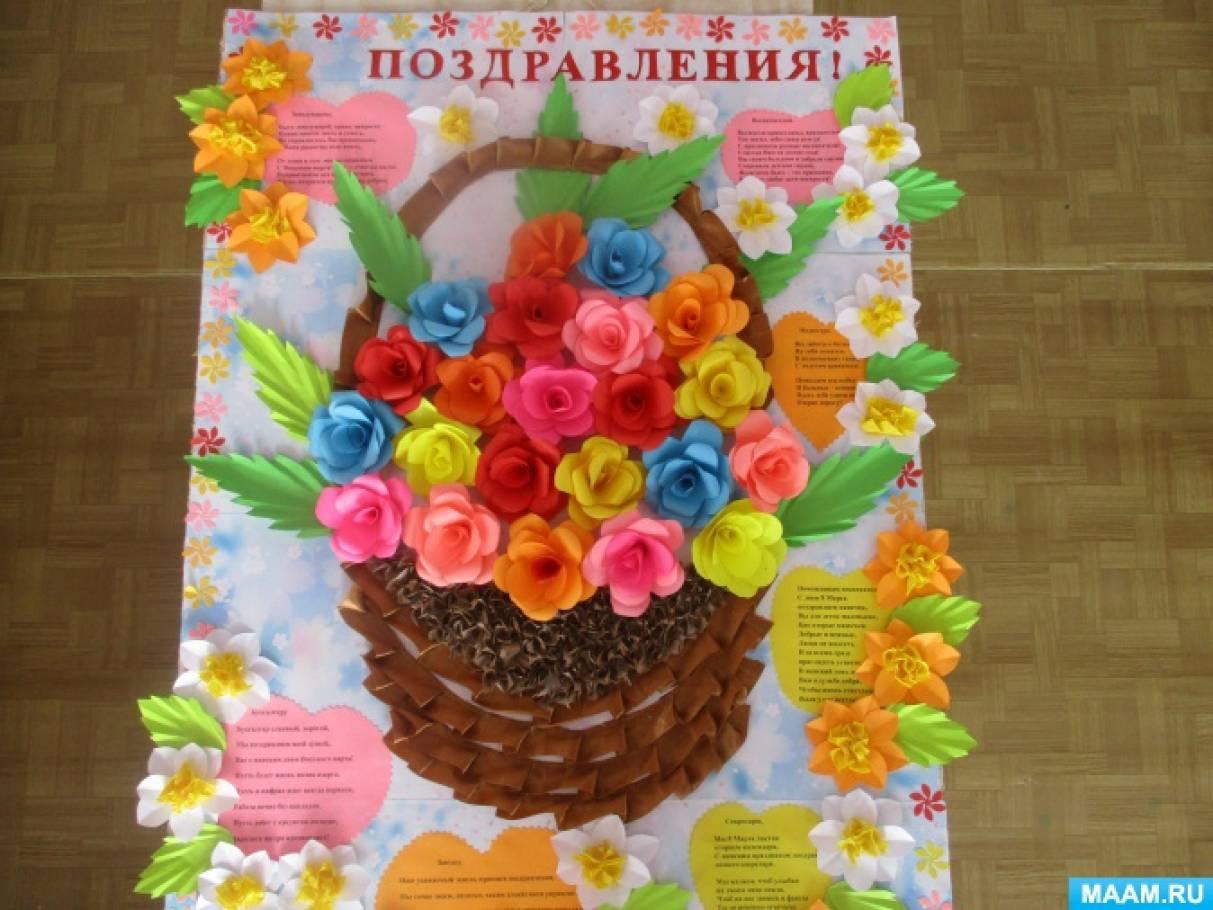 Открытки к дню рождения садика