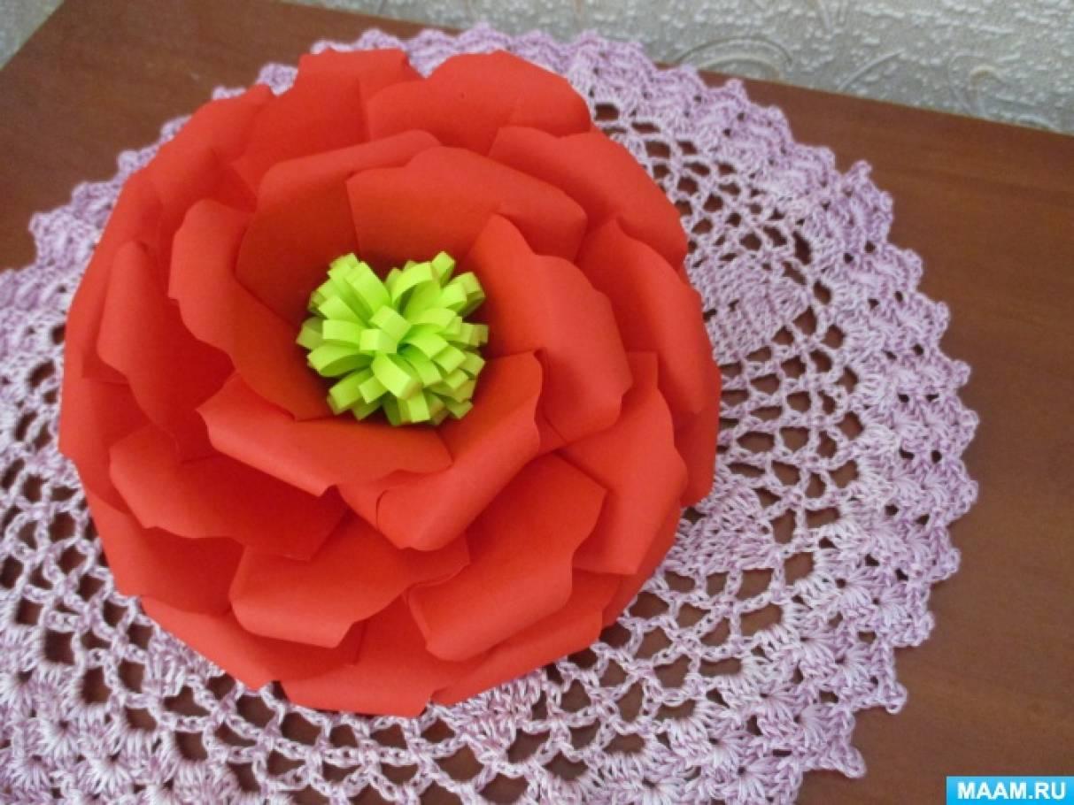 Мастер-класс «Роза в технике «оригами»
