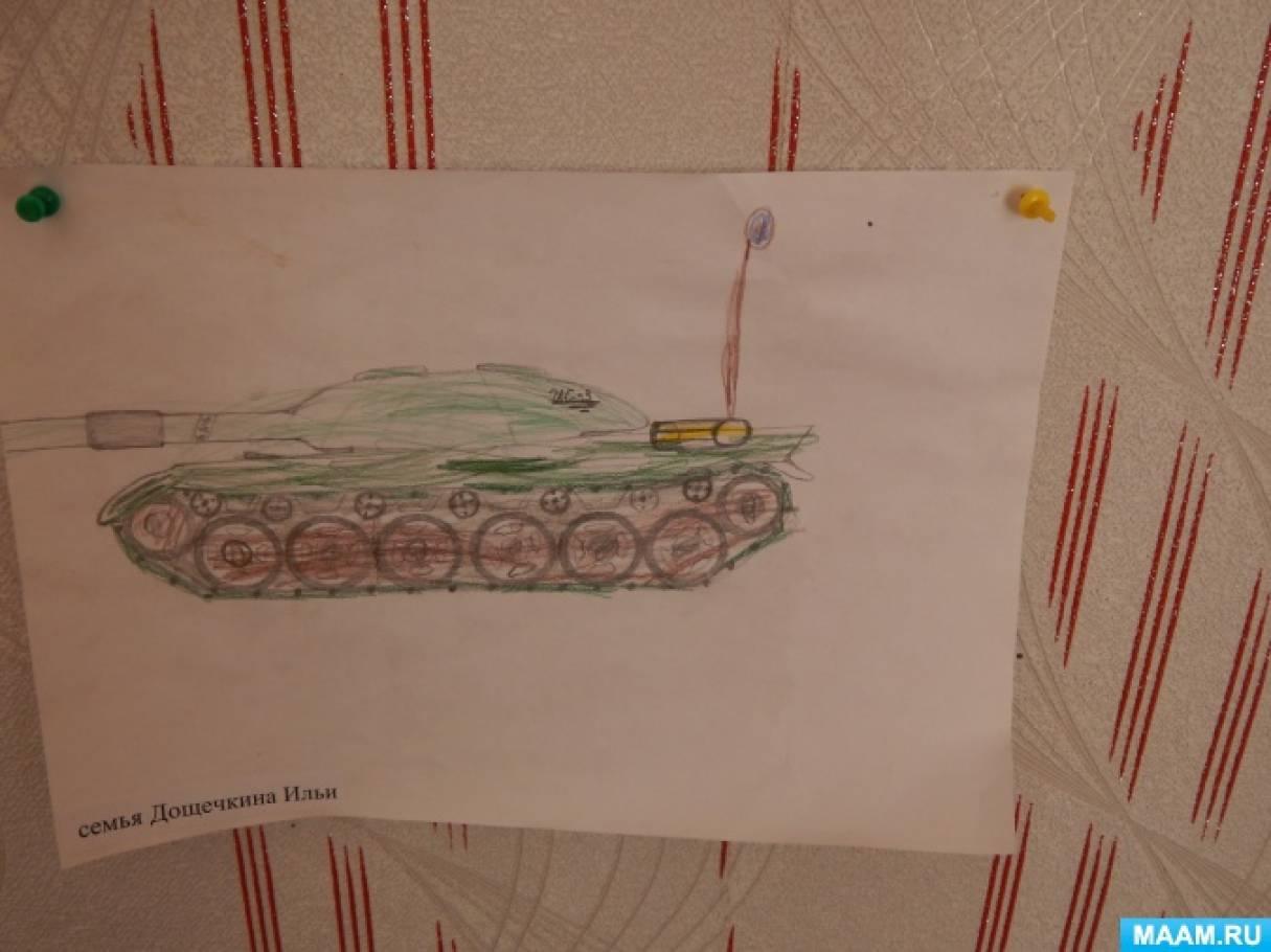 Выставка совместных рисунков «Слава армии родной»