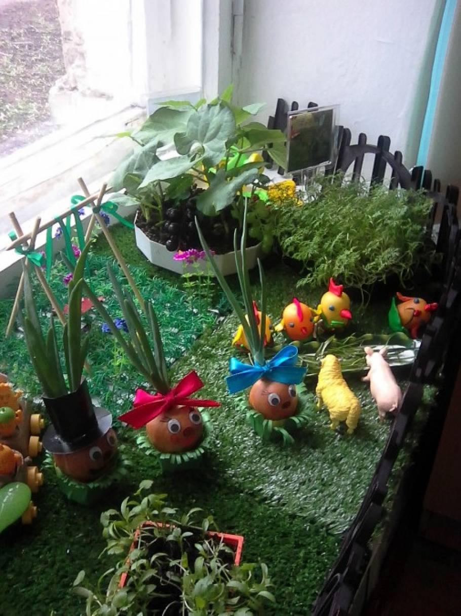Картинки для детей для детского сада огород на окне