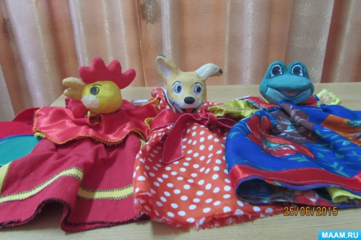 Мастер-класс по изготовлению куклы бибабо для кукольного театра