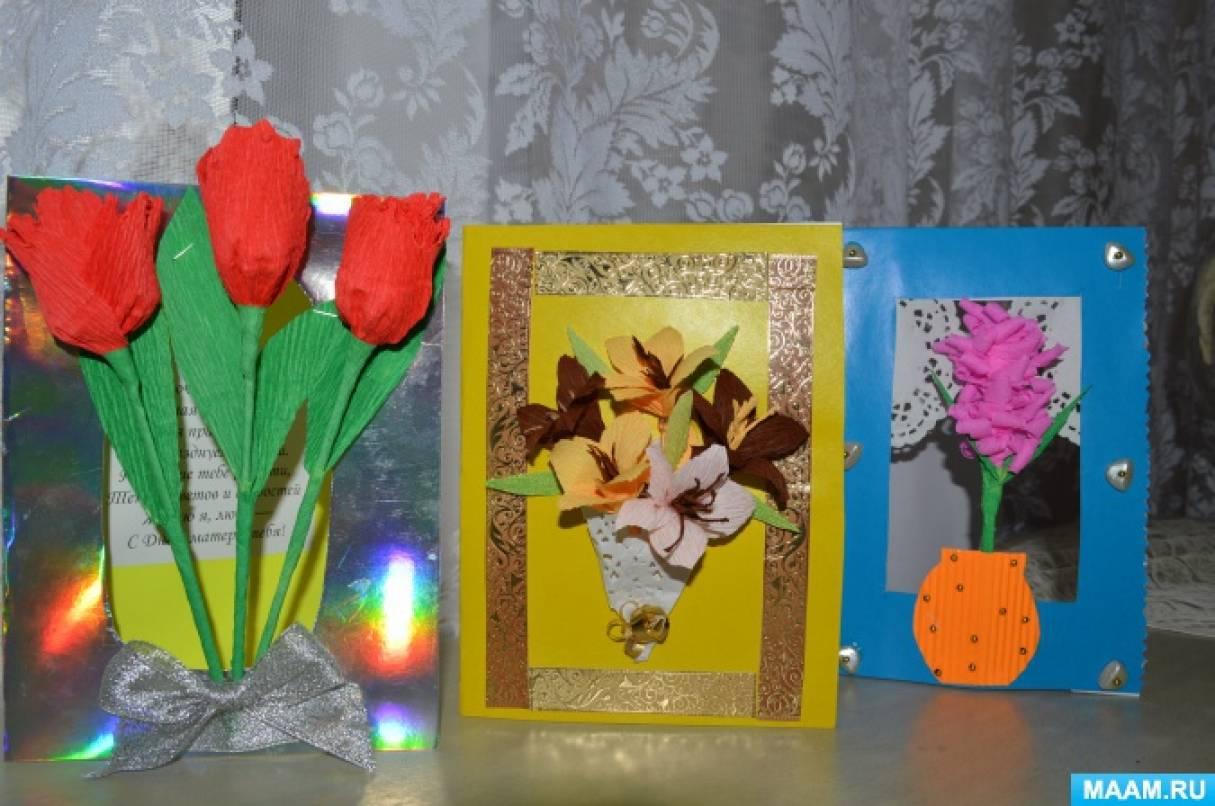 Как делают открытки для мамы 29