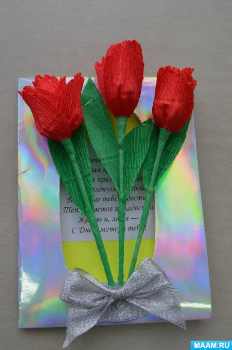 Мастер класс по созданию открытки ко дню матери, открытки праздником курбан