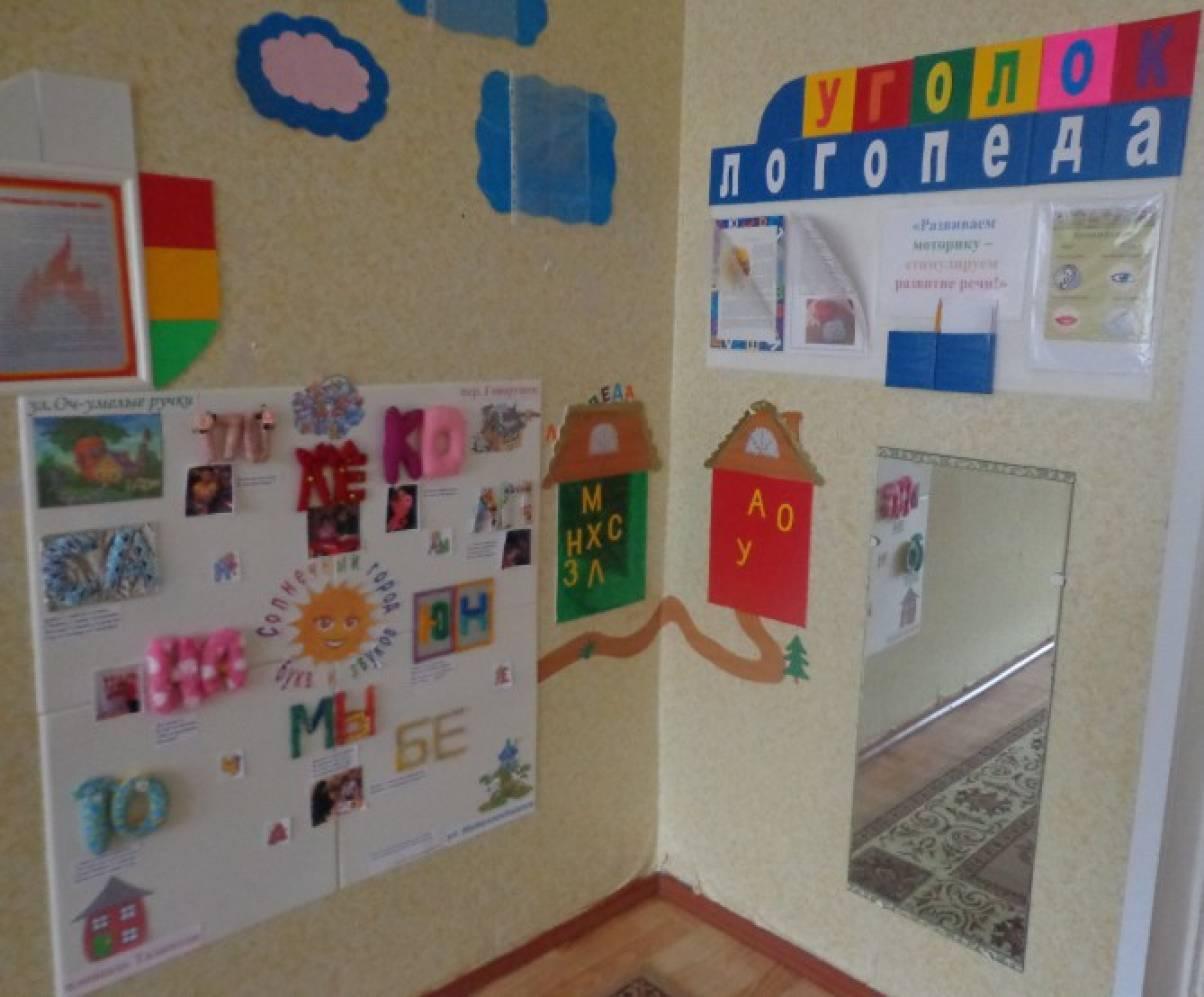 знакомство с буквой a в детском саду