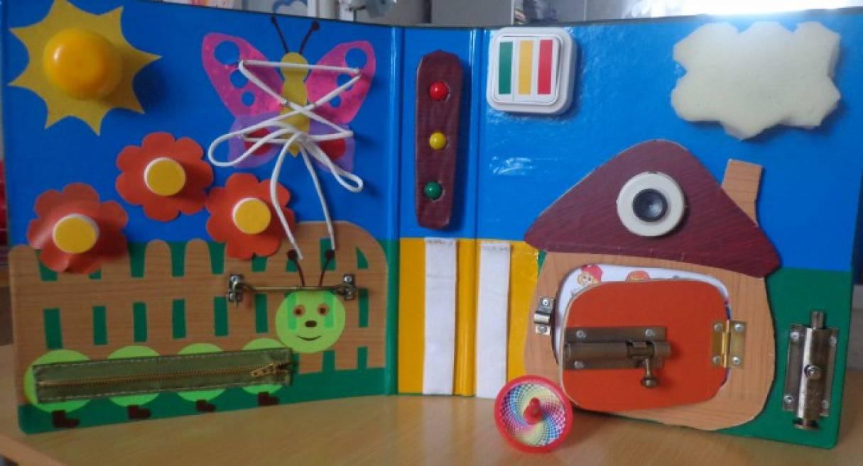 Лэпбук по развитию мелкой моторики Воспитателям детских садов  Лэпбук по развитию мелкой моторики