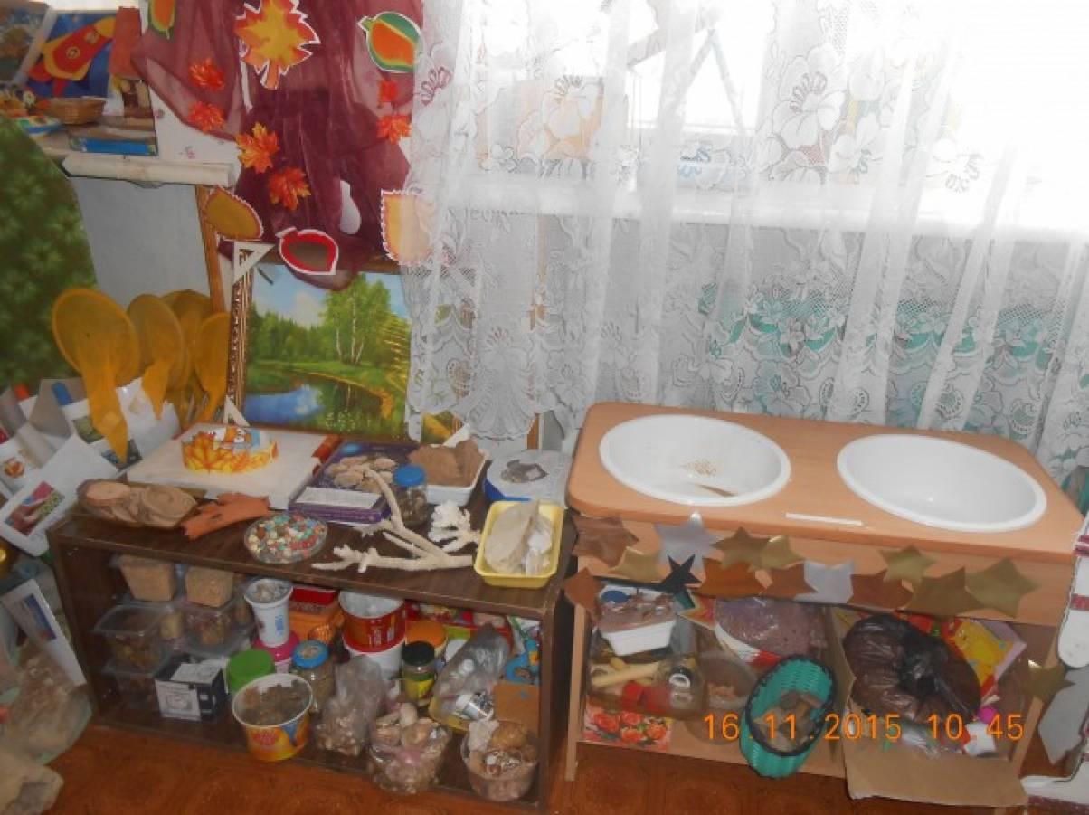 Оформление в детском саду из потолочной плитки картинки 7