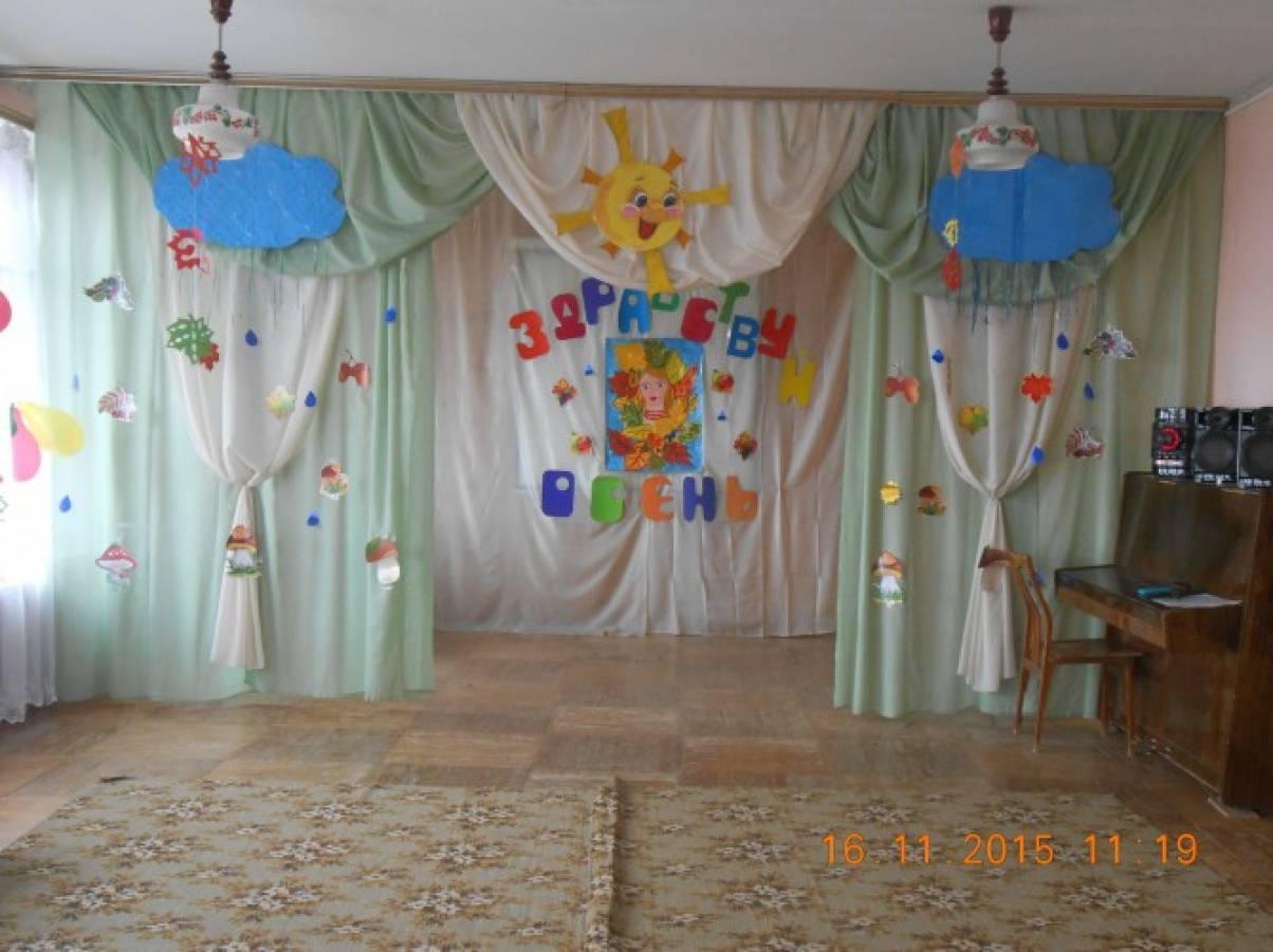 Оформление в детском саду из потолочной плитки картинки 2