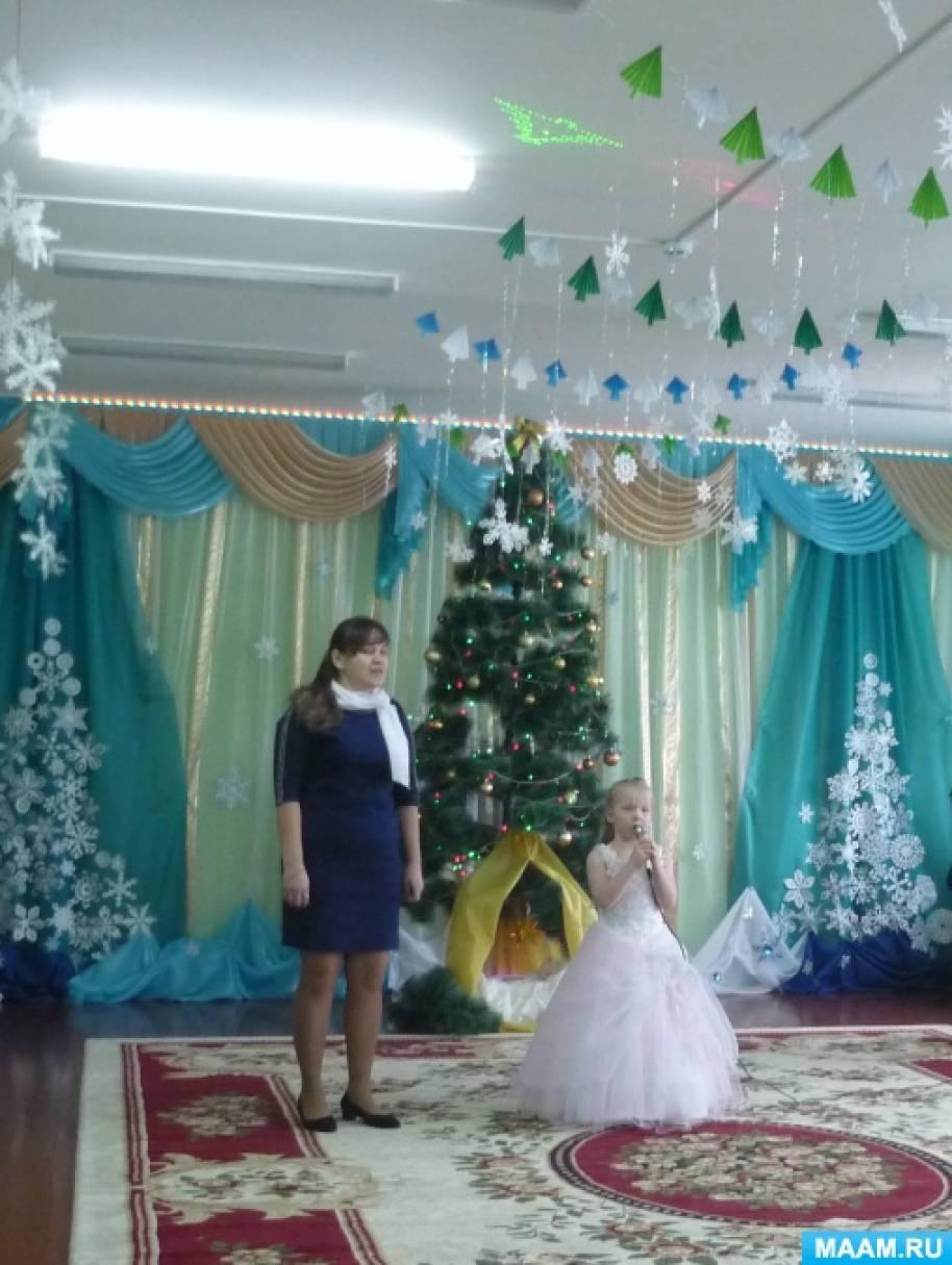 Светлый праздник-Рождество (фотоотчёт)