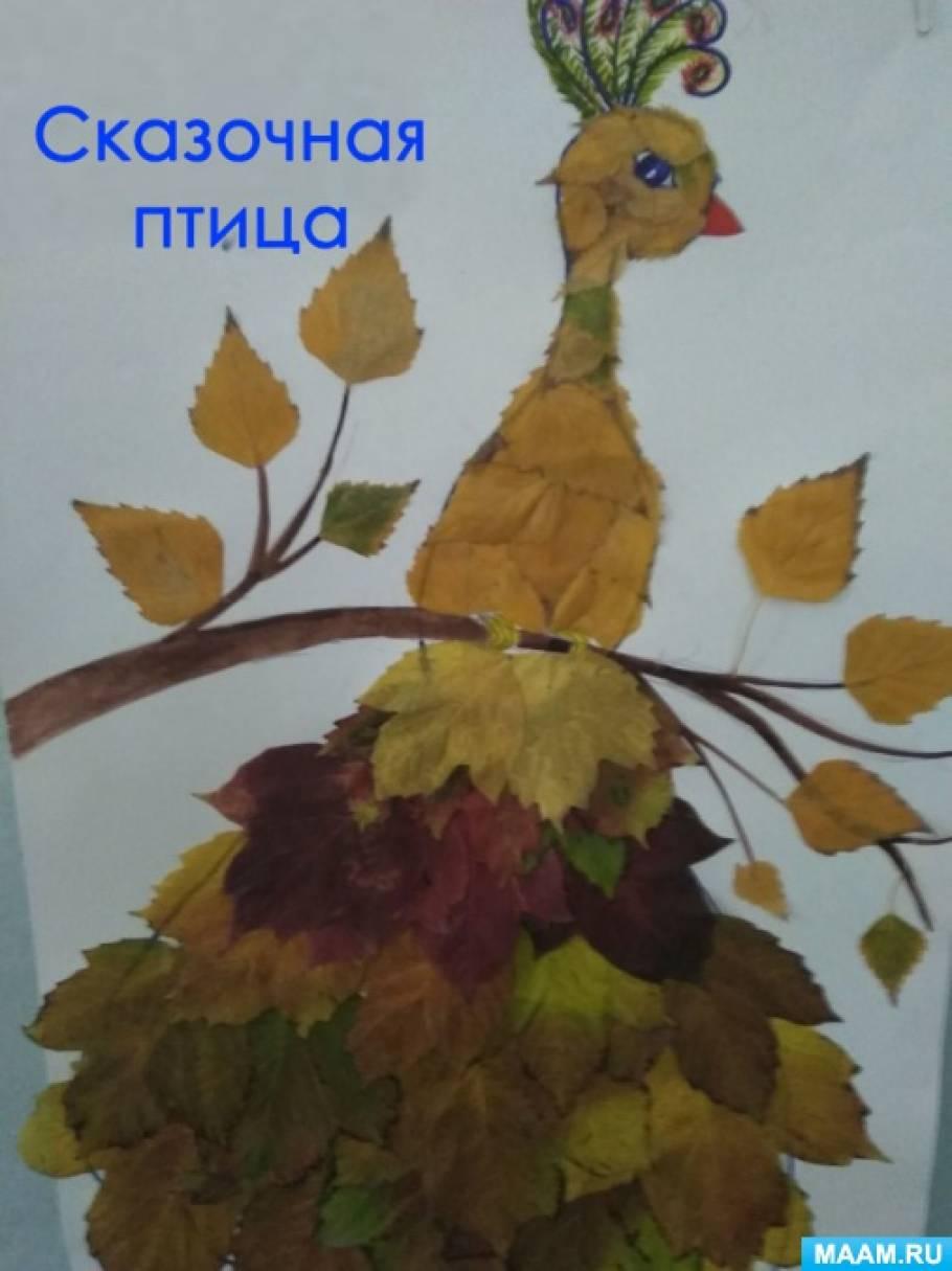 Конспект по лепке сказочная птица