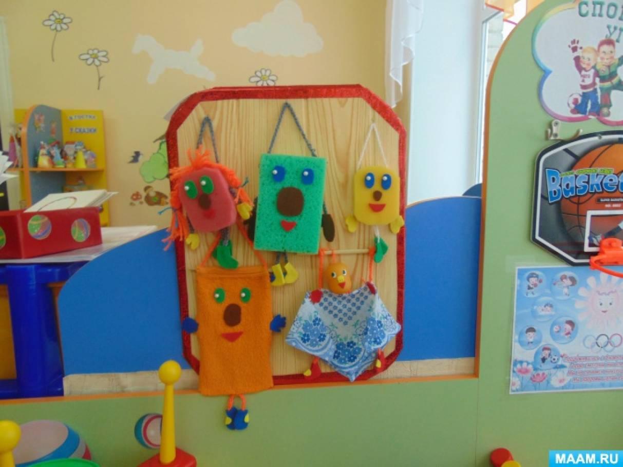 Уголок безопасности в детском саду 23