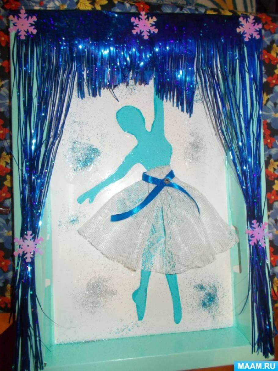 Поделки балерины своими руками 5